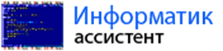 http://inf-assist.ru/images/logo.png