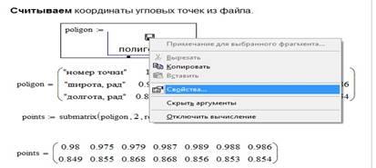 свойства оператора считывания
