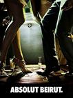 Реклама водки – особый вид маркетингового искусства — фото 7