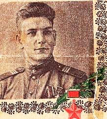 портрет из газеты